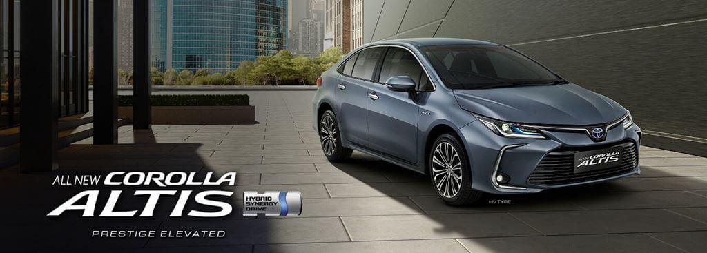 Banner-All-New-Corolla-Altis-2
